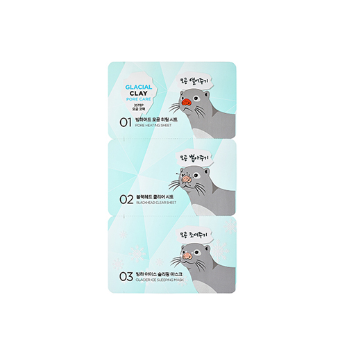 ARITAUM Glacial Clay 3 Step Pore Care Nose Pack