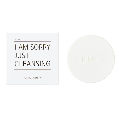 B-LAB I Am Sorry Just Cleansing Natural Soap