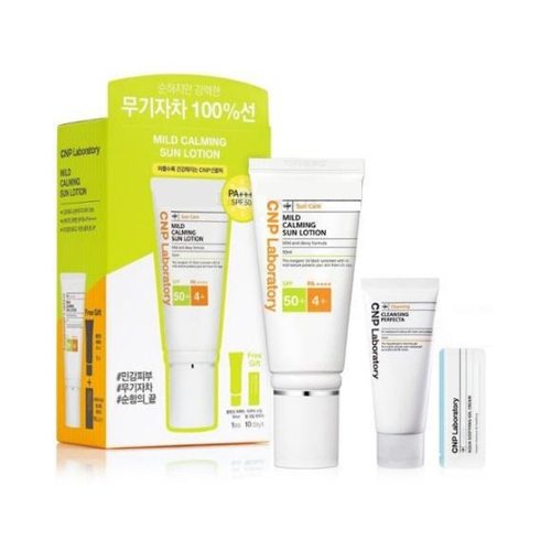CNP Laboratory Mild Calming Sun Lotion Special Set