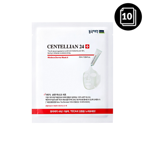 Centellian24 Madeca Derma Mask II
