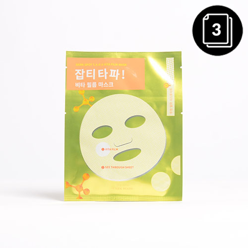 ETUDE HOUSE Dark Spot T.A.P.A Vita Film Mask