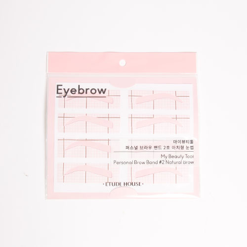 Etude_House_My_Beuty_Tool_Personal_Brow_Band