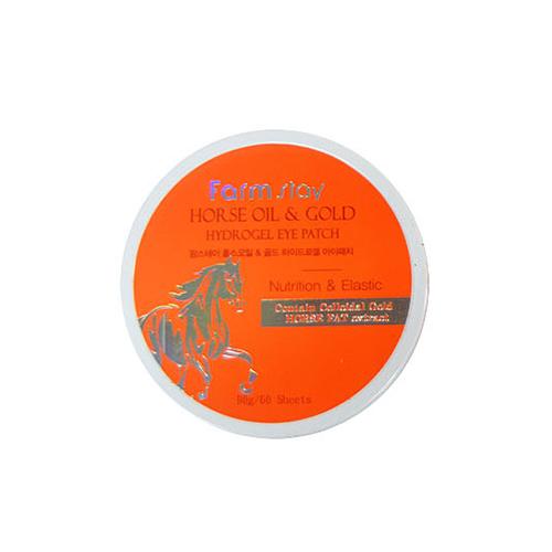 Farmstay Horse Oil&Gold Hydrogel Eye Patch