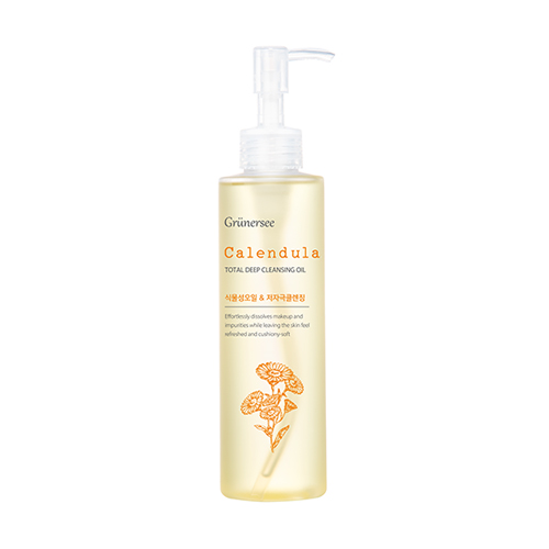 Grunersee Calendula Total Deep Cleansing Oil