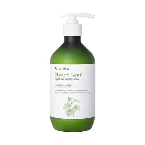Grunersee Heart Leaf Soothing 5.5 Body Lotion