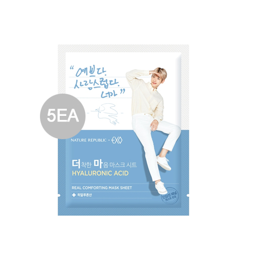 Nature Republic Real Comforting Mask Sheet EXO Editiong