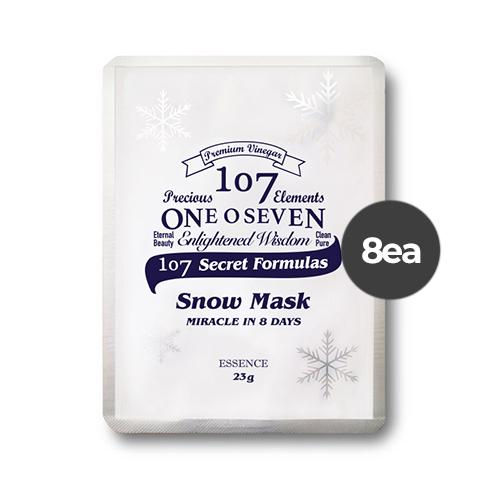ONEOSEVEN Coreflex Snow Mask Pack