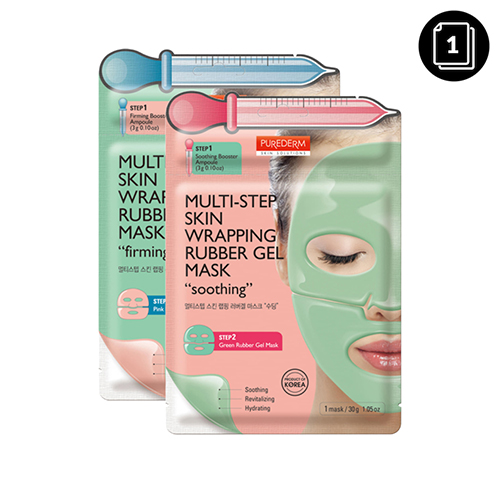 PUREDERM_Multi_Step_Skin_Wrapping_Rubber_Gel_Mask
