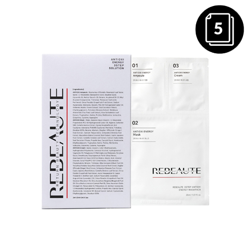 REBEAUTE 3Step Antioxi Energy Mask Pack