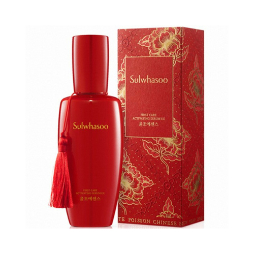 Sulwhasoo First Care Activating Serum EX Limited Edition