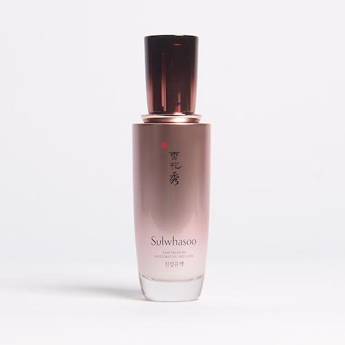 Sulwhasoo Timetreasure Invigorating Emulsion