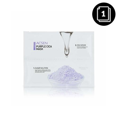 Troiareuke ACSEN Purple Cica mask