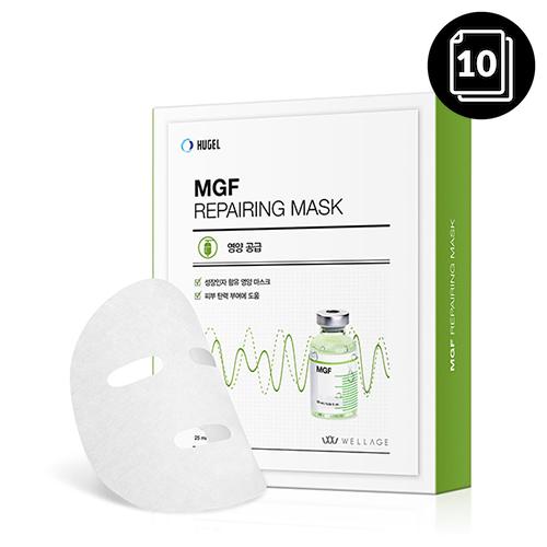 WELLAGE MGF Repairing Mask