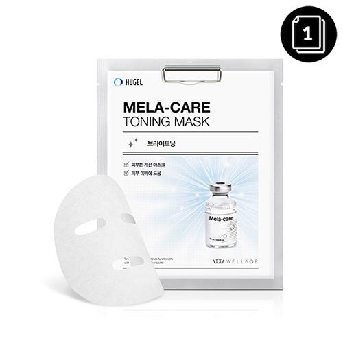 WELLAGE Mela-Care Toning Mask