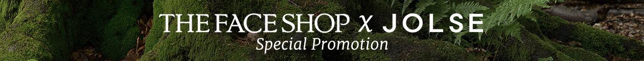 프로모션 promotion
